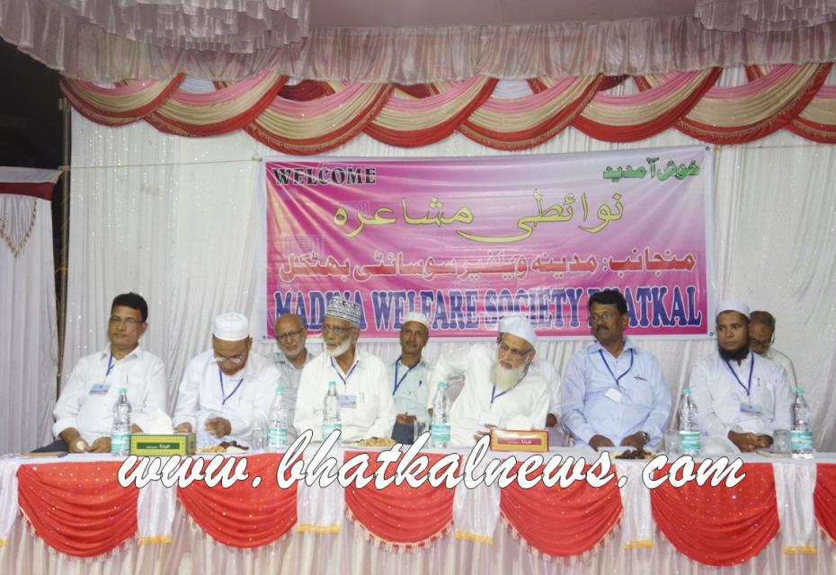 1075-madeena-welfare-association-org-nawaity-mushaira
