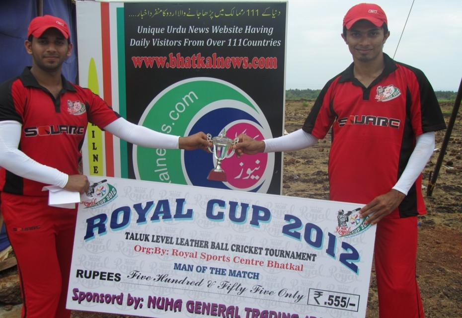 450-royal-cup-today-events